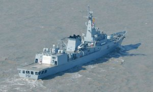 New induction in PN: The F22 Frigate