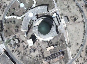 Khushab Nuclear Reactor of Pakistan
